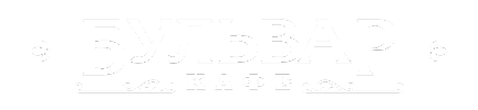 """Кафе """"БУЛЬВАР"""" Десногорск   Банкеты, доставка суши, роллов, пиццы, гамбургеров."""
